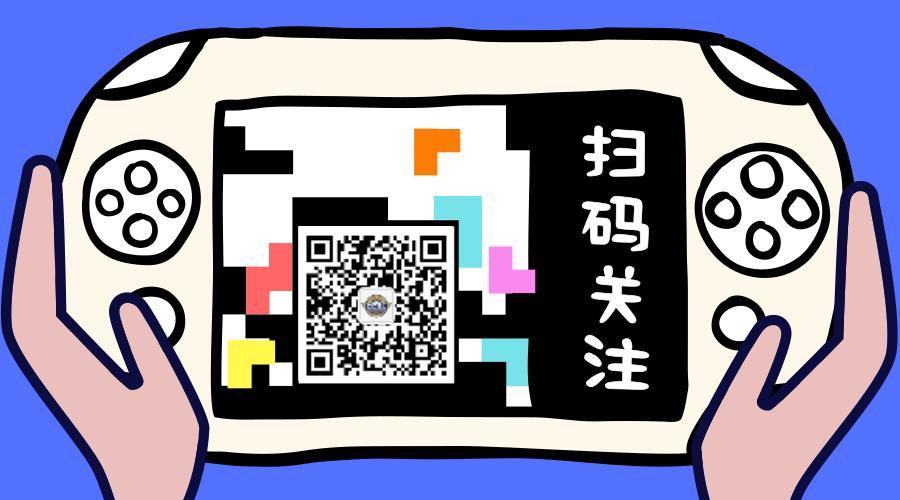 默认标题_横版二维码_2019.03.20.png