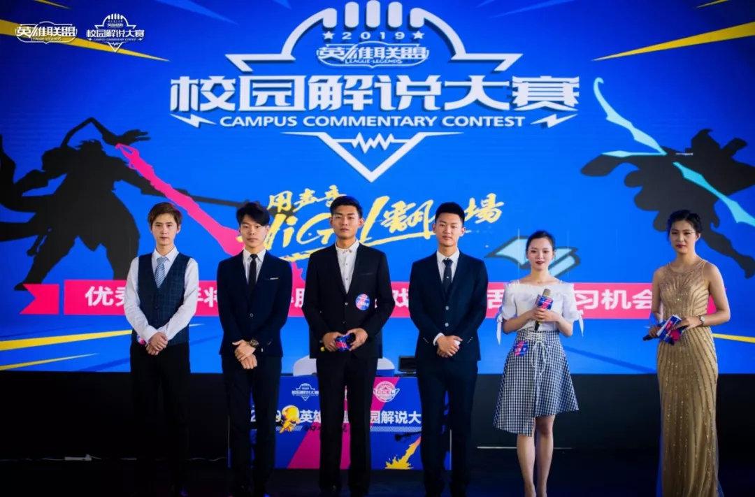 从左至右依次为冯靖翔,钟英杰,赵梓丞,任昊,李芊选手